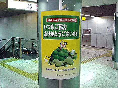 ポスター「いつもご協力ありがとうございます」