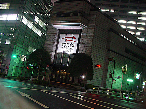 東京証券取引所の画像