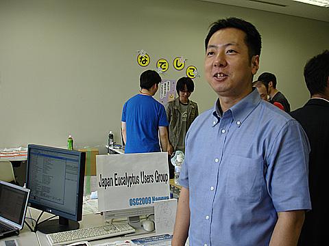 オープンソースカンファレンス 2009 名古屋にて
