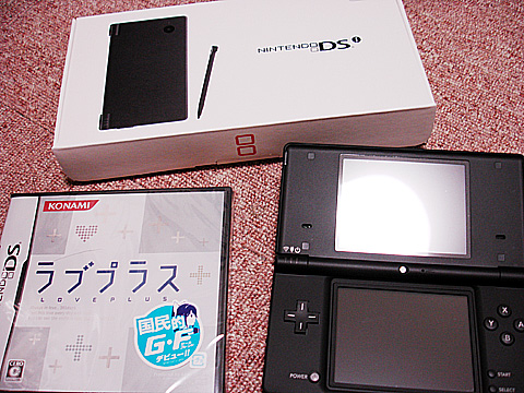 Nintendo DSi をかいますた