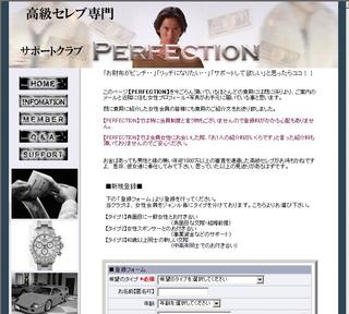 サイト・サムネイル画像