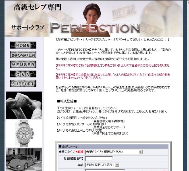 サイト画像