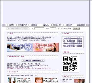 サイトの縮小画像